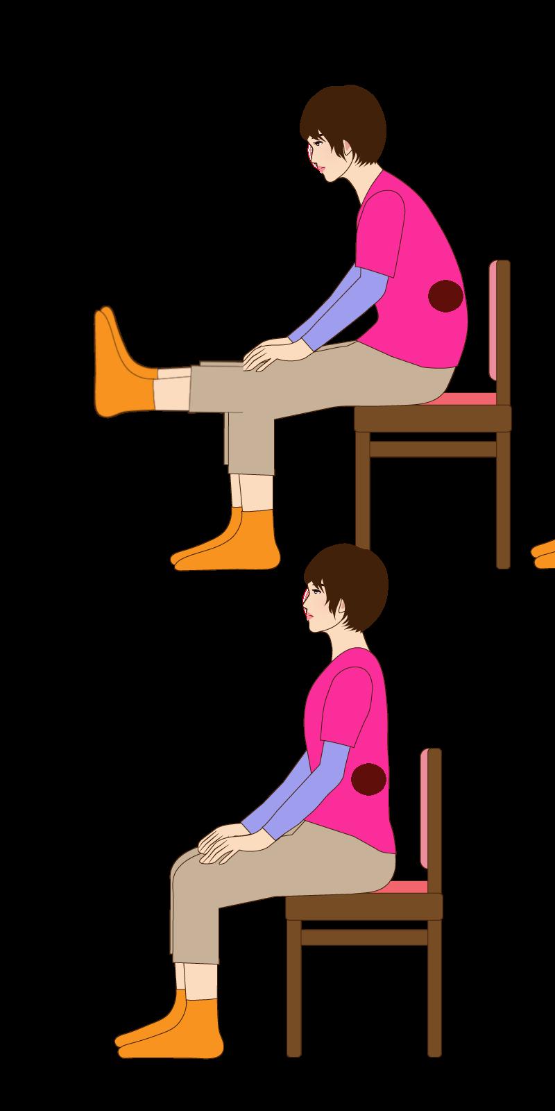 長座と座位